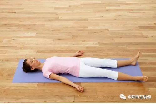 瑜伽可以缓解焦虑