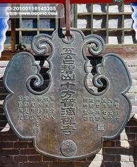 出土文物艺术品钟鼎瓷器古董中华艺术绘画
