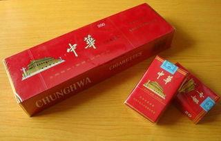 大中华香烟(《大中华》这种香烟多少钱一包?看清楚再回答)