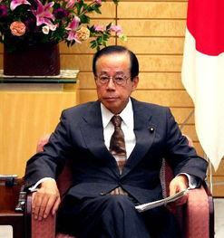 资料图:日本首相福田康夫