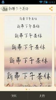 徐静蕾钢笔字(写体 比如叶友根、书)