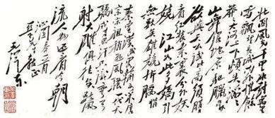 泌园春雪(沁园春·雪朗诵完整版)_1603人推荐