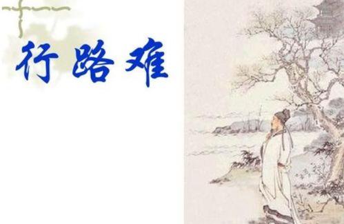 诗句关于黄河的诗