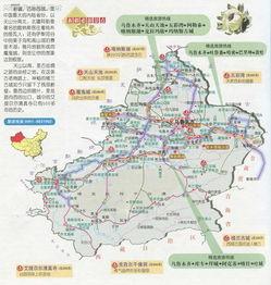 北疆旅游攻略地图_360
