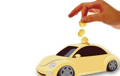 车贷款有哪些(个人汽车贷款的要素都)