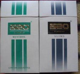 """20香烟(520香烟是什么?)"""""""