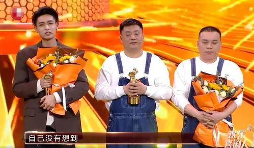 秦霄贤夺得欢乐喜剧人冠军,票数引争议凭实力还是有内幕