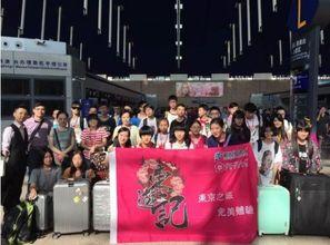 大學生去日本旅游需要準備哪些