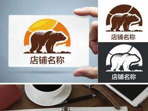 户外运动品牌熊标志