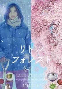盘点丨2015热门日本漫画改编电影大收录