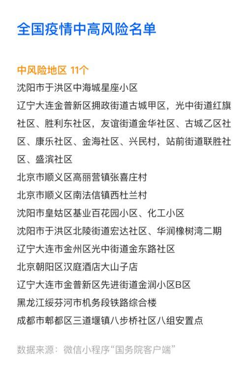 香港新增70例新冠肺炎确诊病例香港特区政府卫生署卫生防护中心27日公布,截至当日零时,香港新增70例新冠肺炎确诊病例,其中本地感染病例69例、输入性病例1例.