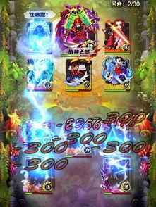 萌仙 封神战记 全新版本将于今日火爆来袭