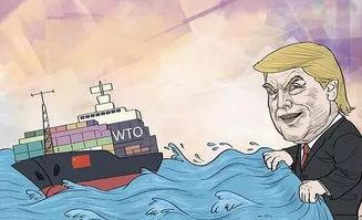 特朗普要靠三招绞杀世贸组织,危险远远大于贸易战