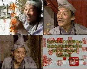 游本昌《济公游记》-游本昌版济公有几部 济公的扮演者都有谁