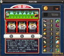 九五至尊赌博官网