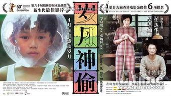 香港本土电影出现重生迹象 在坚持中寻求突破