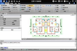迅捷CAD编辑器官方下载 迅捷CAD编辑器官方免费下载