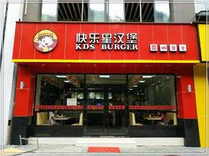 上海本地品牌