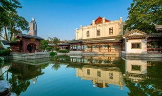 南京总统府景区门票价格 预订 团购 多少钱 康辉旅行社