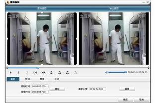 求视频剪切软件下载