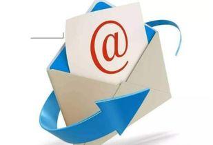 电子邮件书面证据