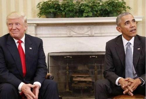 奥巴马、特朗普合影.