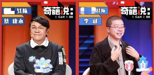 阵容强大奇葩说第7季嘉宾名单曝光,杨洋或加盟成常驻艺人