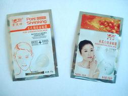 供应化妆品 护肤品 面膜包装袋