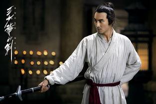 林更新三少爷的剑
