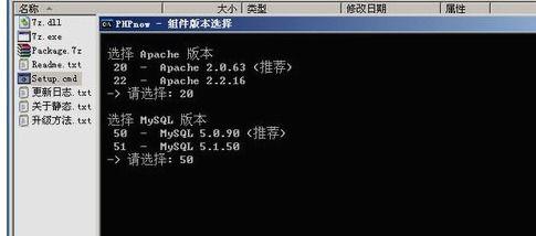 mysql设置非root用户