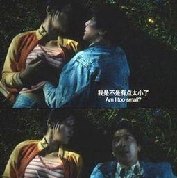 致青春女主角杨子珊资料及照片 致青春杨子珊被摸胸 2