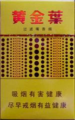 黄金叶小黄金烟价格表(黄金叶(小黄金)烟多少一包)
