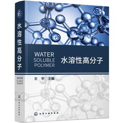 化学化工水溶黑原料的知识