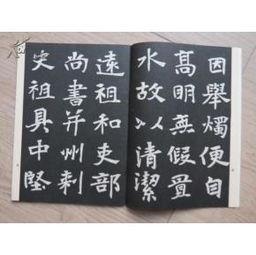 张黑女(张黑女怎么读)