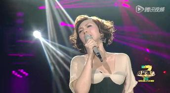 歌手3 黄丽玲唱破音 李健或将补位陈洁仪