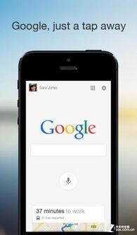 谷歌搜索3.2.0发布 界面已针对iOS7优化