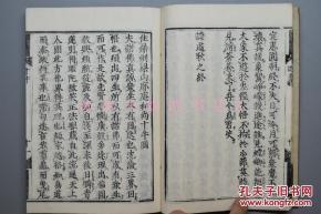 信心铭(信心铭原文楷书)_1659人推荐