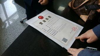 为什么建议广州中小企业选择代理公司办理营业执照