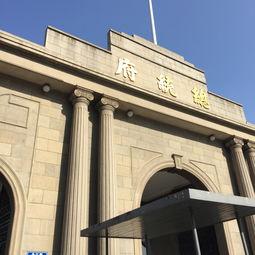 中国南京旅行散记