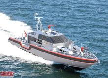 日媒披露日本自卫队 能力构建援助 项目详情 4