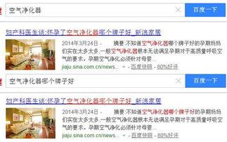 软文新闻推广效果如何,网络推广