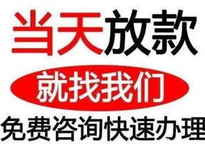 重庆个人抵押贷款(超过该期限的,营销部)
