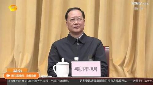 毛伟明截图来源:湖南卫视
