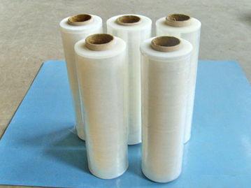 塑料包装厂家