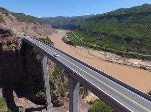 陕西:沿黄公路正式通车
