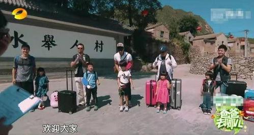 《爸爸去哪儿》拍摄地灵水村
