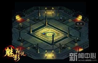 绝处逢生65 魅影传说 魔幻迷宫求生记