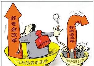 中人退休金最新消息(请问中人工资调整有那)