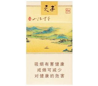 天子细烟(.天子硬批发价114)
