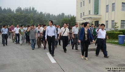 河南省塑料包装行业工作会议在卫辉市召开